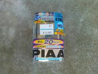 PIAA ヘッドライトバルブ装着 5565円 2009・9・20.JPG