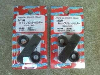 POSH M8用フジツボカラー 840円2箱 2009・9・26.JPG